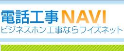 Powered by ys-net.co.jp 5.2.9